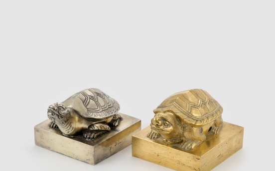 Cultural Heritage Administration unveils 2 returned cultural artifacts