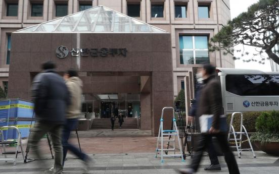 Prosecutors raid Lime, Shinhan Investment in misselling probe