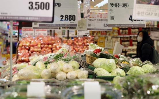 S. Korean producer prices edge up in Jan.
