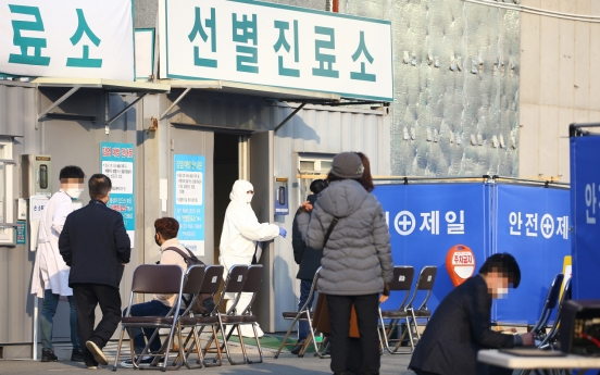 USFK limits soldiers' travel to Daegu, closes several facilities amid surge in coronavirus cases