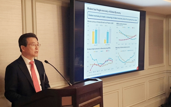 Vice finance minister briefs US investors, credit raters on Korean economy