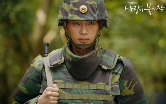 'Crash Landing on You' star Lee Sin-young sues over school bullying rumors