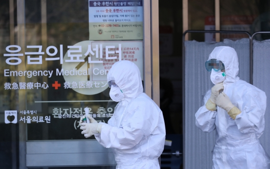 [Breaking] S. Korea reports 1st death from coronavirus