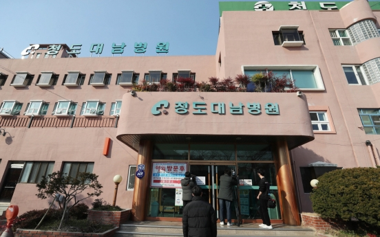 Mass infection feared at a hospital in Cheongdo