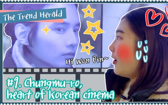[Video] Chungmuro, the heart of Korean cinema, goes beyond 'Hallyuwood'