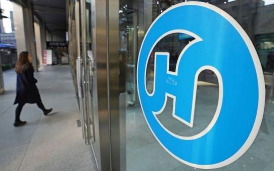 Former Hanjin executives support current chairman, denounce KCGI coalition