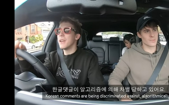 Does YouTube discriminate against Koreans?