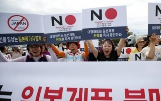 S. Korea, Japan to hold talks next month over trade row