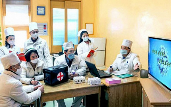 N. Korea tightens quarantine inspection on imported materials amid virus concerns