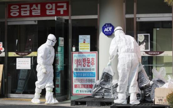 S. Korea reports 4th death from novel coronavirus