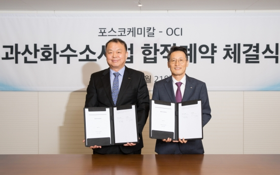 Posco Chemical and OCI to establish JV to produce hydrogen peroxide for semiconductors