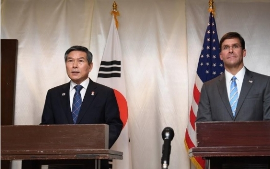S. Korean defense minister due in DC for talks on alliance