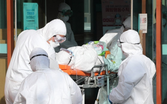 Seoul raises virus alert level to 'highest'