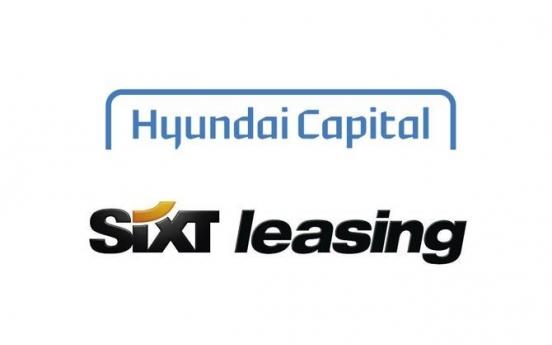 Hyundai Capital Bank Europe inks deal to control German lender