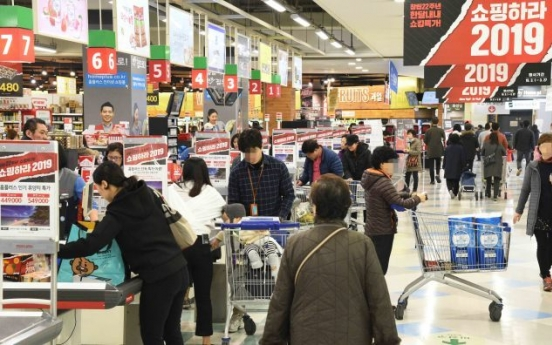Homeplus unionists, MBK lock horns over asset disposal, dividend payout
