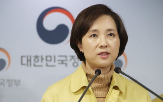 S. Korea to postpone new school year as coronavirus spikes