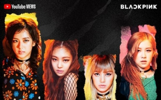 BLACKPINK's 'Boombayah' tops 800m YouTube views