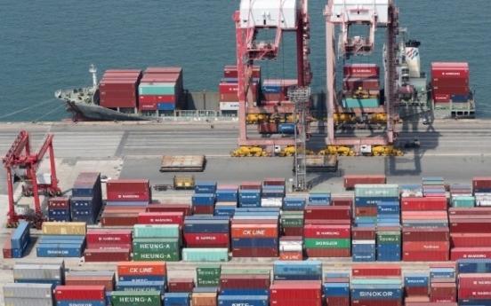 Korean economy tipped to grow below 2% on virus