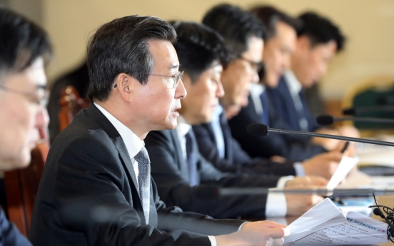 S. Korea to take 'special actions' to counter COVID-19 impact on economy