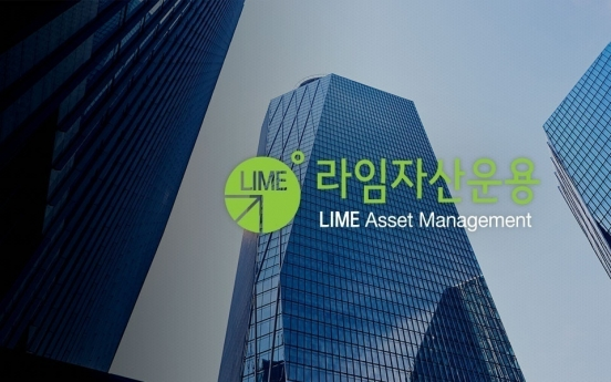 Investors in troubled Lime Asset lose over W634b