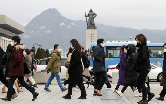 Seoul draws up anti-virus measures to protect citizens