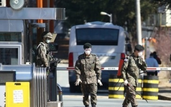 Military has 13 infected, 7,500 quarantined