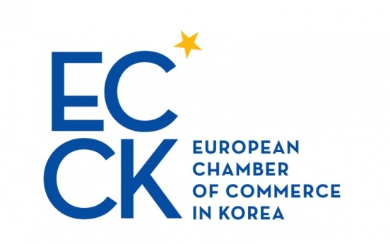 ECCK donates W10m to Daegu citizens to help fight COVID-19