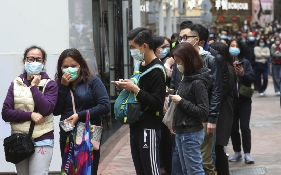 Hong Kong to bar non-resident arrivals from S.Korea over virus