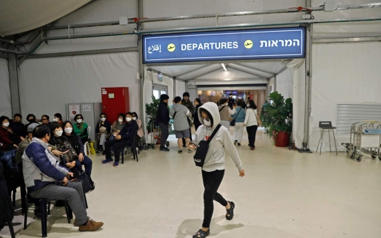 Some 400 S. Korean tourists leave Israel on chartered flights