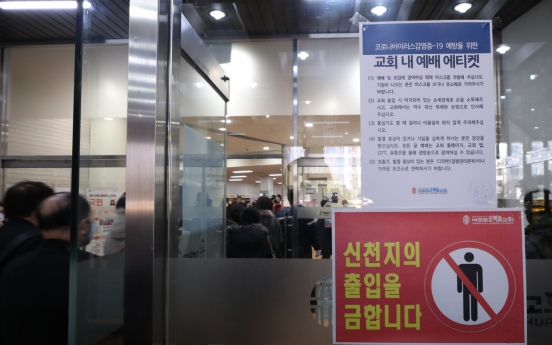 S. Korea to swiftly conduct virus tests on all Shincheonji followers