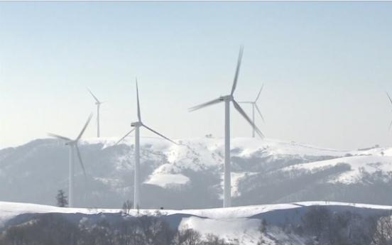 S. Korea's power generation drops 1.5% in 2019