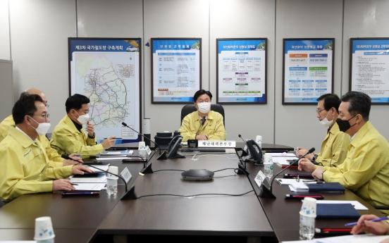 S. Korea to take maximum quarantine steps in Daegu, surrounding province against coronavirus