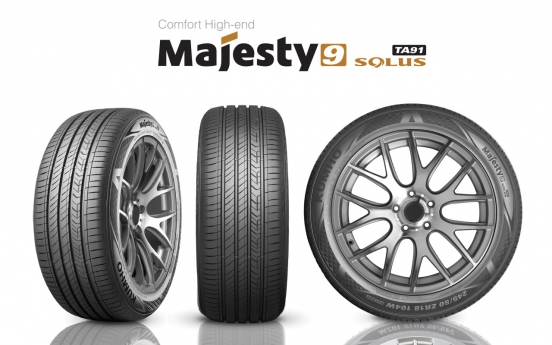 Threee Kumho Tire products win Good Design Award