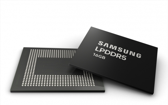 Samsung to provide fastest-ever mobile memory