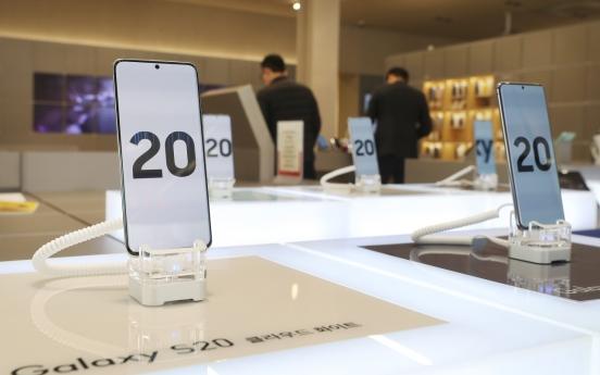 Samsung retains top spot in Q4 domestic smartphone market: data