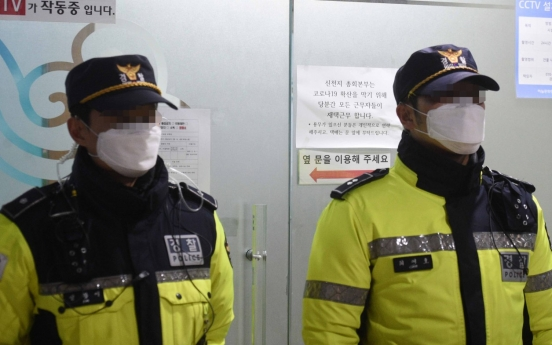[Newsmaker] Gyeonggi authorities seize PCs from Shincheonji to obtain list of members