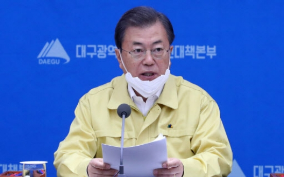 Moon stresses need for 'clear turning point' in fight against coronavirus