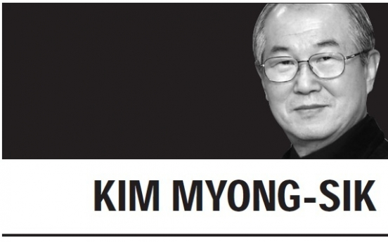 [Kim Myong-sik] 'Crime and punishment' of former president