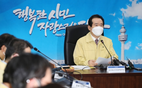 Government takes steps to enhance accessibility to face masks and hospital beds