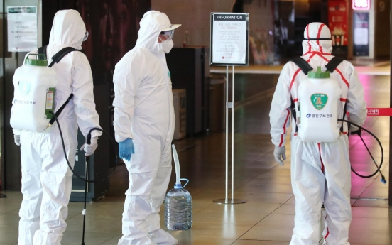 S. Korea's coronavirus cases exceed 1,200