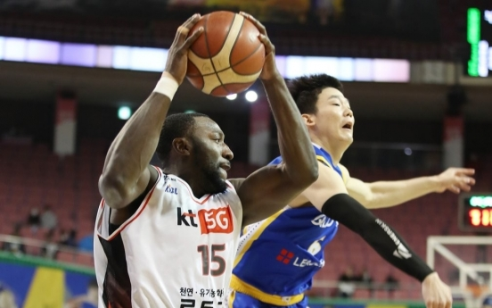 US basketball player quits Korean league over coronavirus