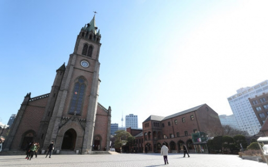 South Korean Catholic Church suspends Masses amid coronavirus outbreaks