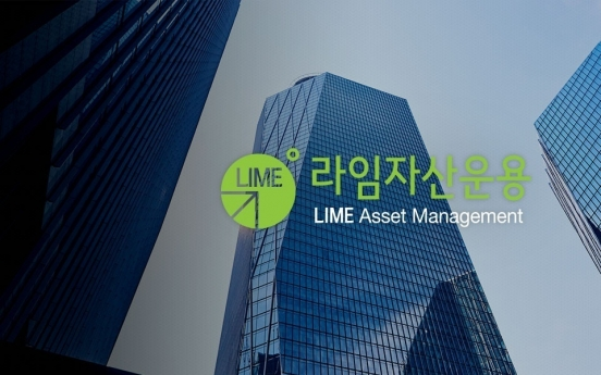 Daishin, KB Securities, Woori Bank raided in Lime scandal probe