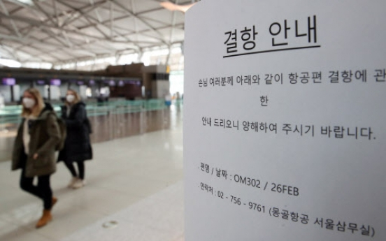 China, 11 more countries restrict travel from S. Korea over coronavirus concern