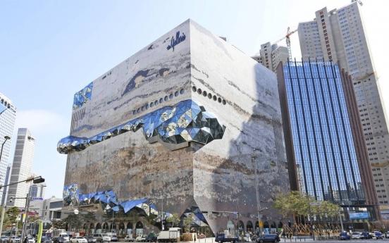 Hanwha Galleria to open Galleria Gwanggyo in Suwon