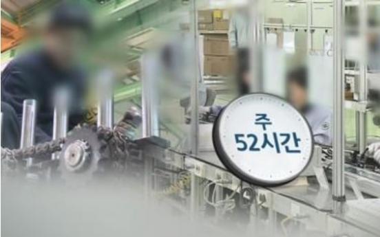 S. Koreans' work hours edge down in 2019