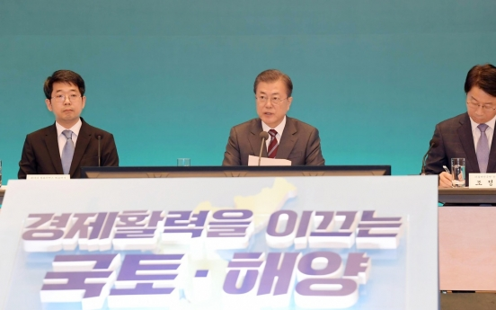 Moon calls for parliament's cooperation in real estate measures