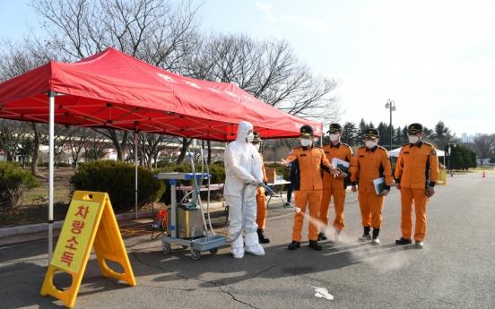 Daegu battles shortage of hospital beds, medical personnel