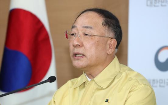 S. Korea offers to bear 50% of rent discounts amid coronavirus fallout