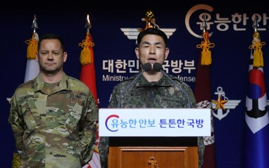 ROK-US military drills delayed amid virus concerns